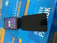 Футляр книжка Эра Lenovo P780 black