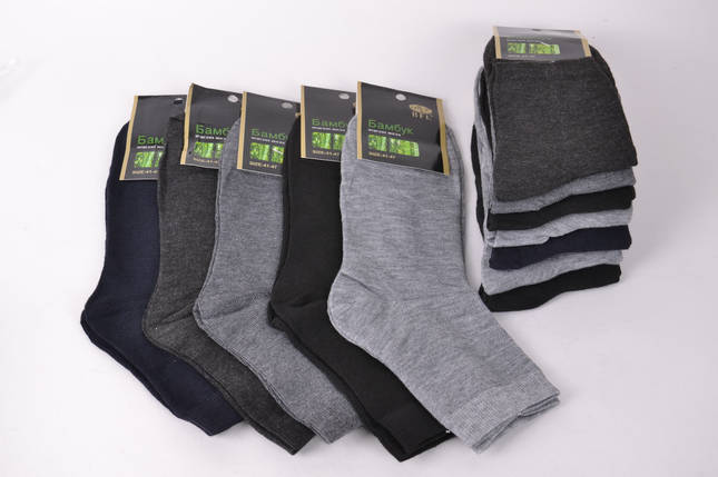 """Мужские носки """"BFL"""" Бамбук р. 41-47 (Aрт. WA325), фото 2"""