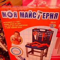 Набор инструментов для мальчика 008-22.