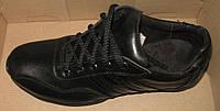 Кроссовки мужские черные для подростка, подростковые кроссовки