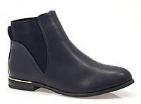 Женские ботинки ACHERNAR blue, фото 1