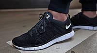 Кроссовки мужские беговые Nike Free Run Flyknit  (найк фри ран, оригинал)