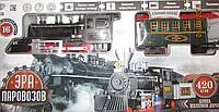 Железная дорога с большим поездом Эра паровозов