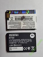 Аккумулятор Motorola BT50