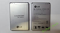 Аккумулятор LG BL-53YH, G3, D855