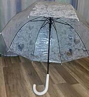 Прозрачный подростковый зонт куполом
