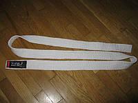 Пояс BLITZ для кимоно, длина 180 см, размер 100