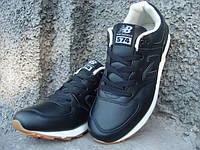Мужские кроссовки черные New Balance 574  (размеры 41-46)