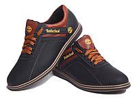 Cпортивные туфли Timberland Sheriff черные и синие