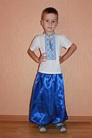 Шаровары на мальчика синие