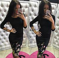 Женский модный повседневный костюм с цветами (2 цвета)