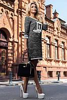 Молодежное осеннее платье  1880 Seventeen черное 44-50 размеры