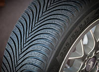Зимние шины Michelin Alpin 5 215/55 R17 98V XL