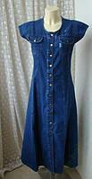 Платье хлопок джинс р.42 ab4