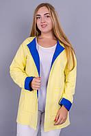 Саша. Молодёжные женские кардиганы. ЖелтыйЭлектрик., фото 1