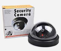Муляж купольной камеры видеонаблюдения CAMERA DUMMY BALL 6688, камера обманка муляж с датчиком движения
