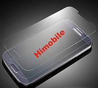 Защитное каленное стекло Samsung i9500 Galaxy S4