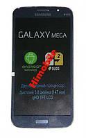 Дисплей с тачскрином для Samsung i9152 черный Ор.