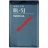 Аккумулятор Батарея для Nokia X6-00