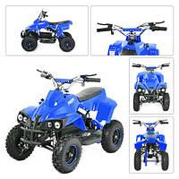 Детский железный квадроцикл Profi HBEATV 800 C-4, 4 фары (синий)