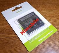 Аккумулятор HTC T328W Desire V / T328E Desire X