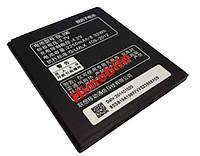 Аккумулятор Батарея для Lenovo A678T A830 A850