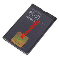 Аккумулятор Батарея Nokia X6-00 High Copy BEST