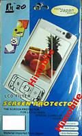 Защитная пленка на экран для Nokia 2610 / 2626