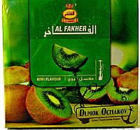 "Al Fakher ""Киви"" 1 кг"