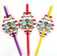 Трубочки для напитков Пиратская вечеринка 8 штук