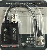 Приемник-передатчик SAV BAL-HD пассивный