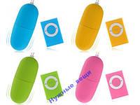 Виброяйцо 10режимов вибрации Пульт Д/У MP3