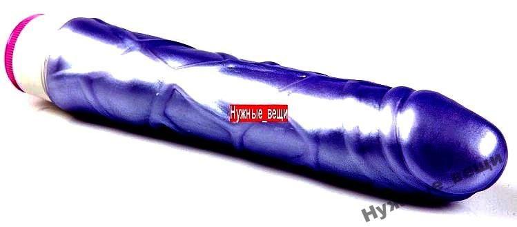 Гелевый Вибратор PURPLE Длина 22см. Супер подарок