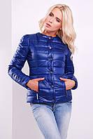Женская куртка на синтепоне синего цвета