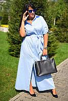 Длинное платье-рубашка на поясе с коротким рукавом