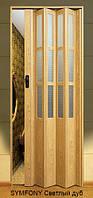 Дверь-гармошка пластиковая SYMFONY (светлый дуб) 2,03*0,86 м