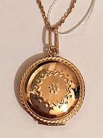 Кулон золотой открывающийся,583 роба СССР
