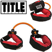 Эспандер для ног TITLE Boxing Fast Feet