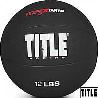 Медбол TITLE Boxing Max-Grip Rubber Medicine Ball