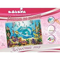 """Роспись на холсте """"Подводный мир"""" 25х35 см. 7115. Идейка"""