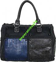Большая вместительная и удобная сумка!