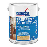 Паркетный лак Treppen- &ParckettLack Remmers