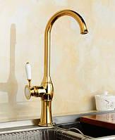 Высокий смеситель для кухни или умывальника ( раковины в ванну) под золото 011 Deco