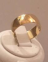 Кольцо обручальное 750 пробы СССР
