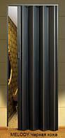 Дверь-гармошка пластиковая MELODY (черная кожа) 2030х820 мм