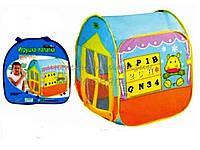 Детская палатка домик 8030