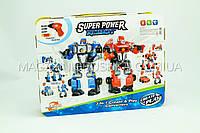 Робот-трансформер Конструктор «Super Power» 1501