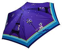 Женский зонт Zest МИНИ Кошки в Париже ( механика, 5 сложений ) арт. 55526-14