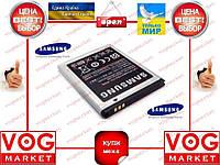 АКБ Samsung EB454357VU (S5300)!Оригинал!Качество!