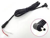 DC шнур для зарядного устройства к ноутбуку ASUS 1.2M  3,0*1,35M